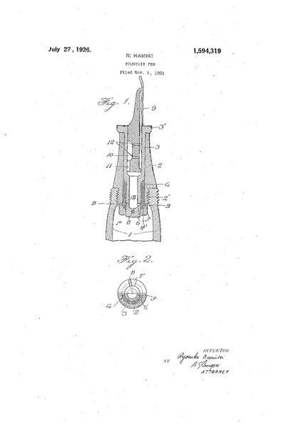File:Patent-US-1594319.pdf